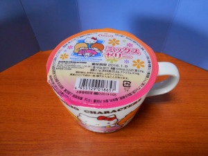 ローソン サンリオマグカップ