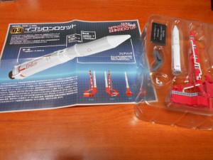 はやぶさと日本のロケット