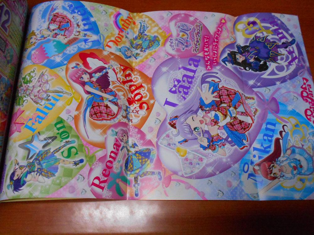 プリパラ公式ファンブック DREAM3