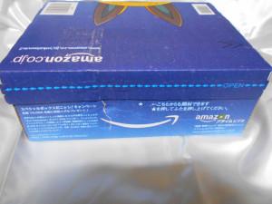 アマゾン 箱 妖怪ウォッチ