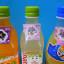 サントリー プリパラ シール付きペットボトル