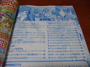 プリパラ 公式ファンブック 神アイドル SEASON2