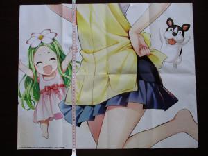 ジャンプSQ 10月号 とらぶる ダークネス 原寸大 結城美柑 ポスター