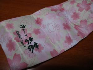 リラックマ ペットボトルカバー お茶 ローソン 伊藤園 桜