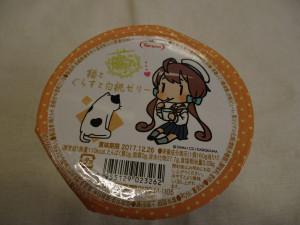 lowson_tarami_error_musume001
