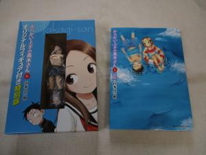 からかい上手の高木さん 6巻 特別版 高木さん フィギュア