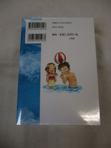 からかい上手の高木さん 6巻 特別版 フィギュア