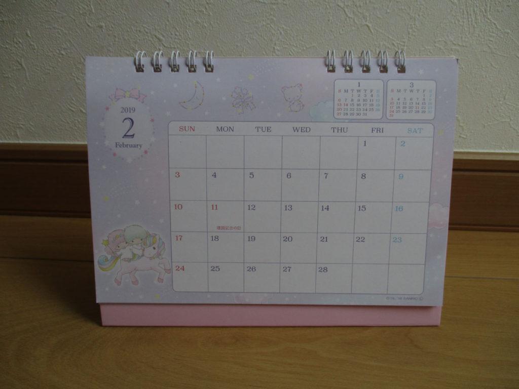 キキララ リトルツインスターズ 卓上カレンダー 2019年