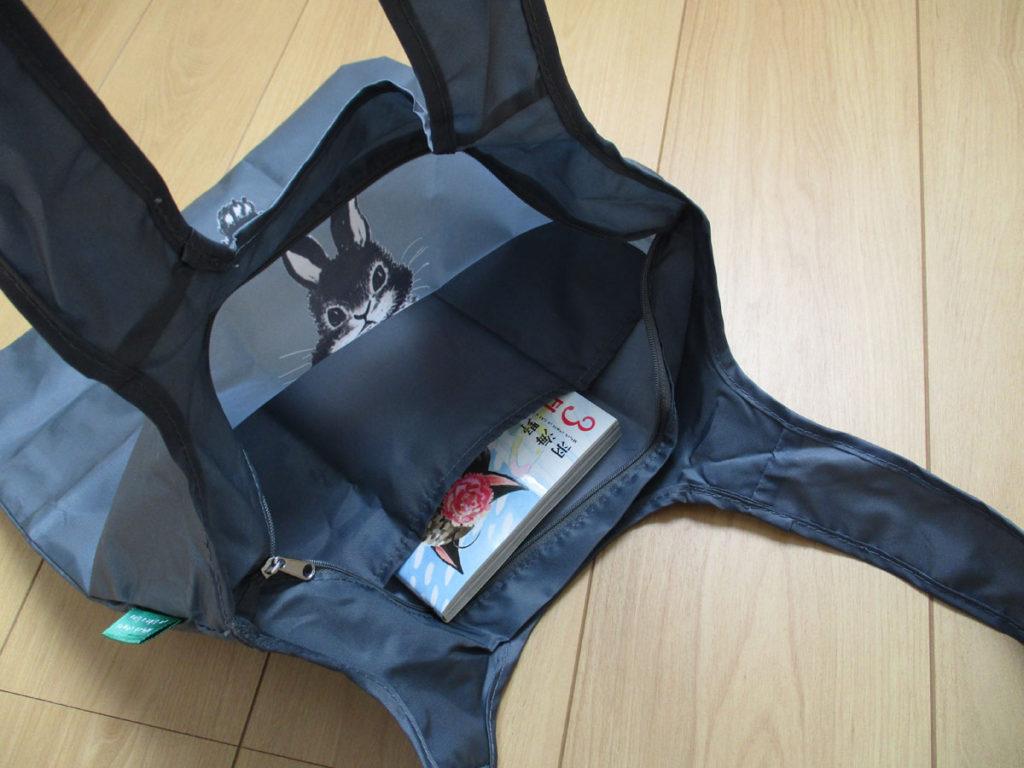 3月のライオン 14巻 特装版 付録 エコバッグ 黒ウサギちゃん