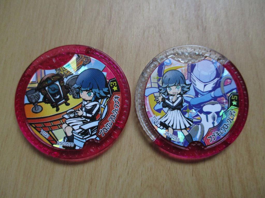 妖怪学園Y 姫川フブキ かわいい 妖怪Yメダル