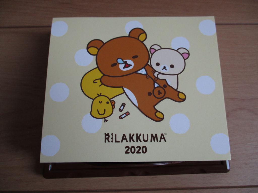 リラックマ 日めくり 2020年 カレンダー