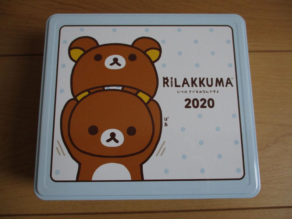 リラックマ 日めくり 2020年 カレンダー 缶